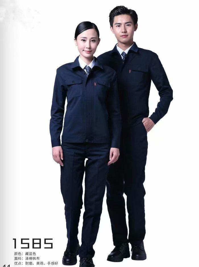 八种大行业工作服的面料的使用介绍-灵秀服饰