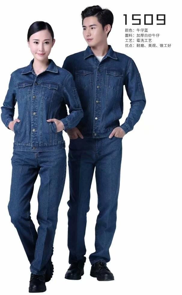 双流区劳保工作服价格多少钱,灵秀服饰真棒