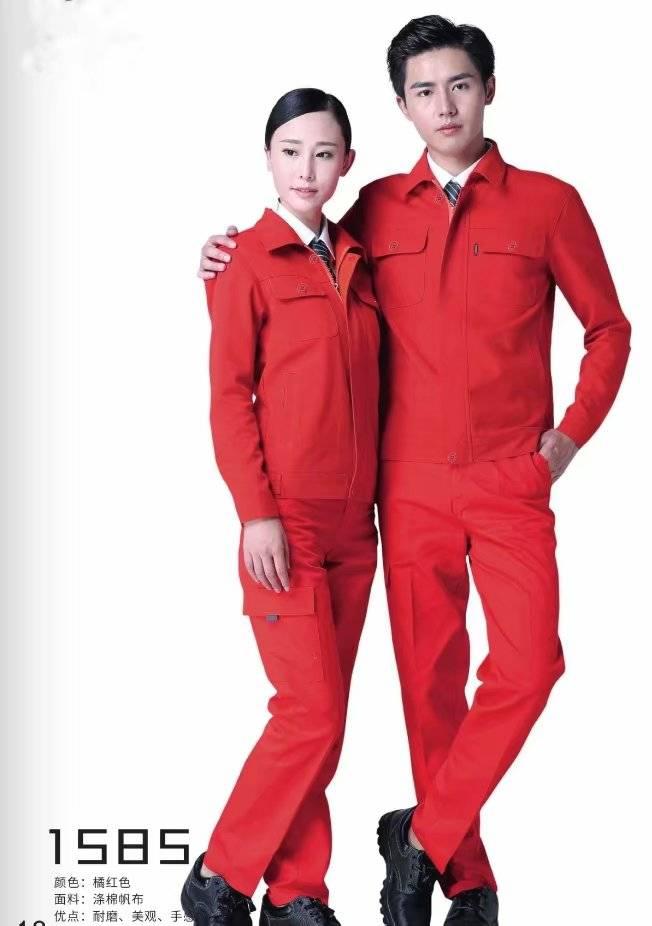 成都灵秀服装厂讲解劳保服定制常见面料有哪些